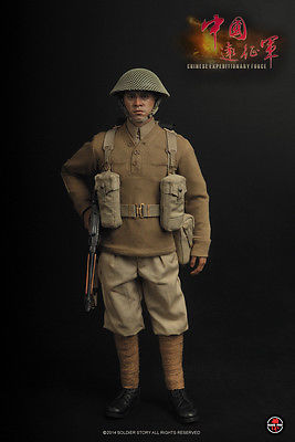 Chinese Expeditionary force SS082